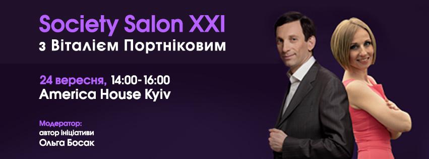 Society Salon XXI_Facebook poster