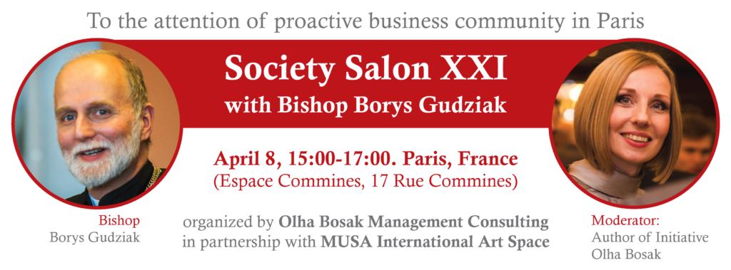 Society salon XXI_for Facebook