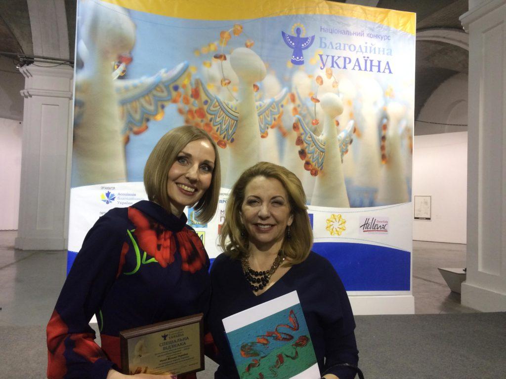 UFF-award2